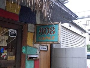 【閉店】808LOUNGE