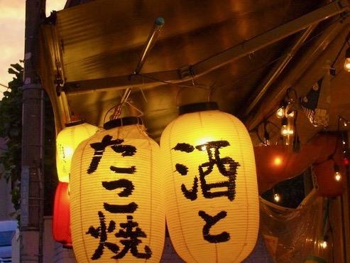 たこ焼き居酒屋 TACOYAcoco