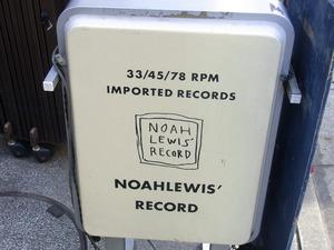 ノアルイズ・レコード
