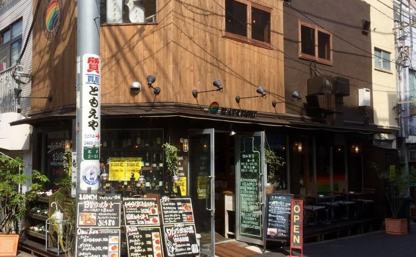 RAINBOW cafe&winedinning
