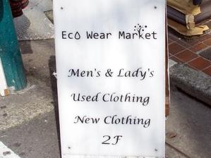 【閉店】Eco Wear Market