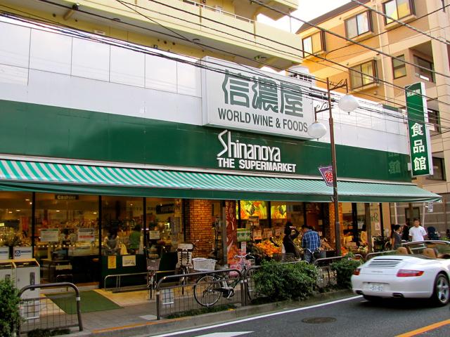 信濃屋代田食品館
