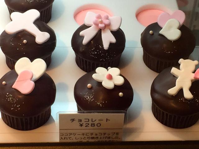 N.Y. Cupcakes