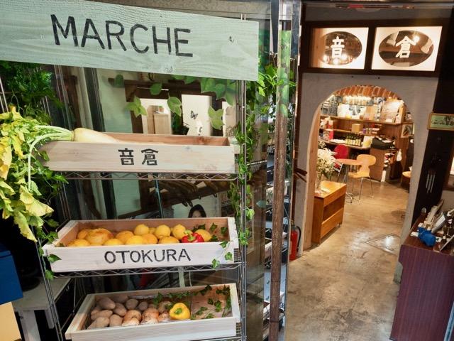 オーガニックカフェ『Organic & Music Com.Cafe音倉』が東京・下北沢にリニューアルグランドオープン!