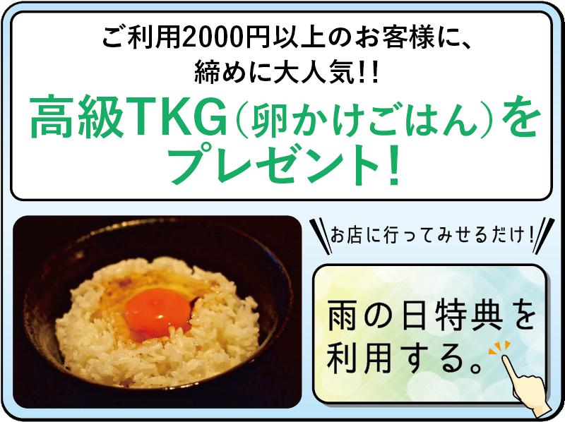ame1-gokuchi-