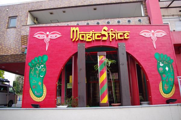 magicspice_shop_ex
