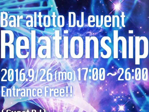 Bar altoto DJ event Relationship