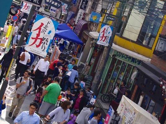 下北沢 秋のイカ祭り2016