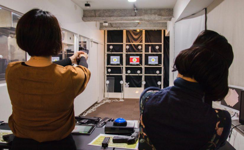 射撃カフェ&バー MASHIRO