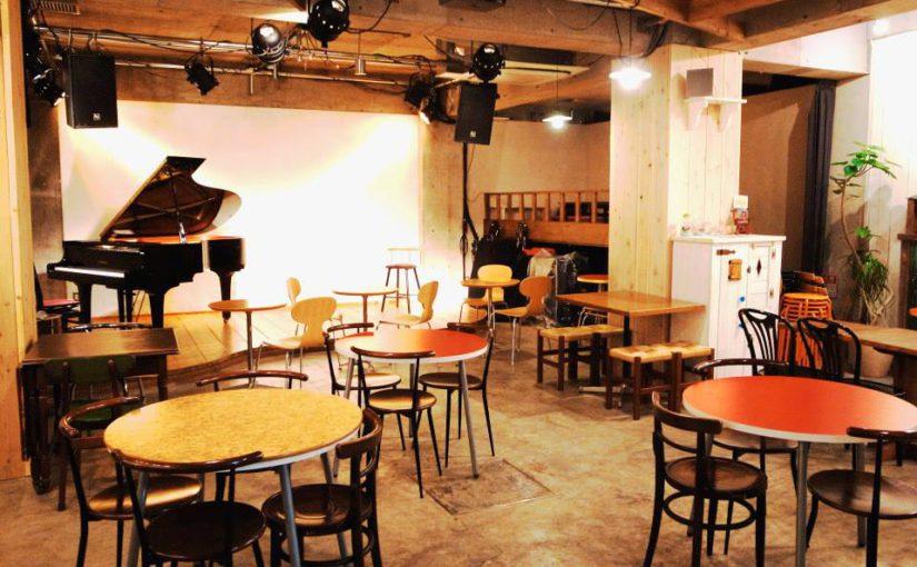 【参加者大募集】虹色楽団 RAINBOW HEARTS CLUB BAND@下北沢 Com.cafe音倉 ワークショップ