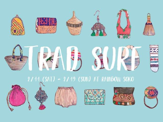 TRAD SURF 工芸品・手仕事品の企画展