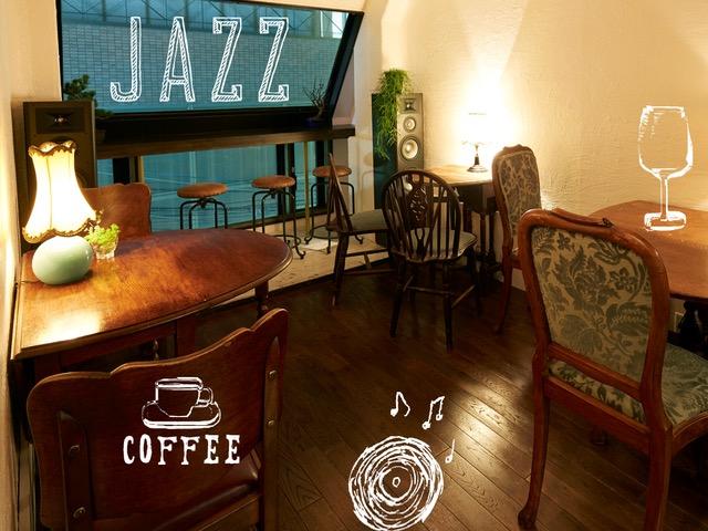 Jazzと喫茶 囃子(はやし)