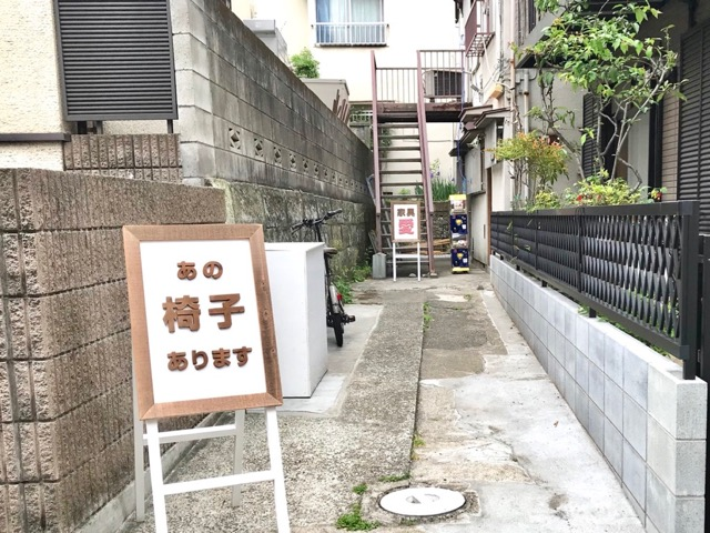 ROOTS FACTORY東京店 シモキタベース