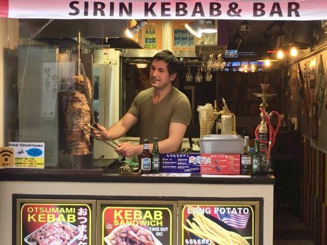 KEBAB&BAR Sirin