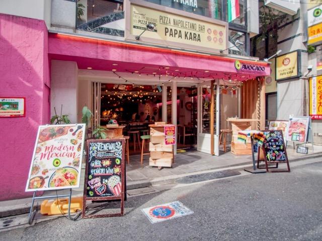 Mexican Dining AVOCADO 下北沢店