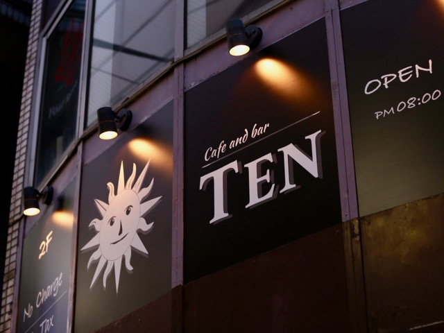 cafe and bar TEN