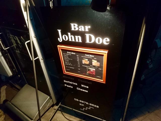 Bar John Doe