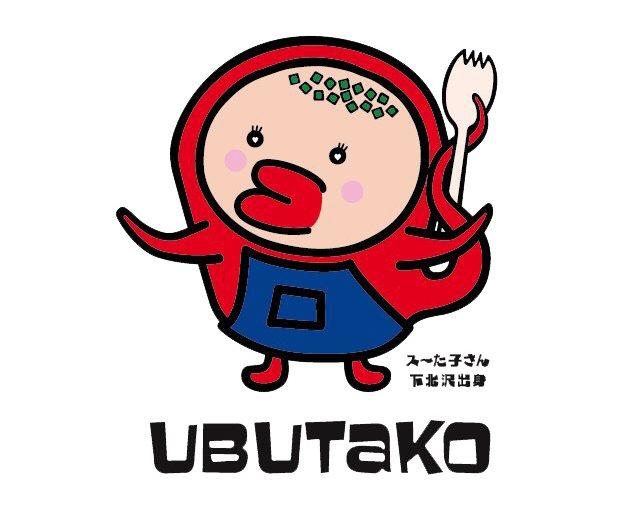 UBUTAKO