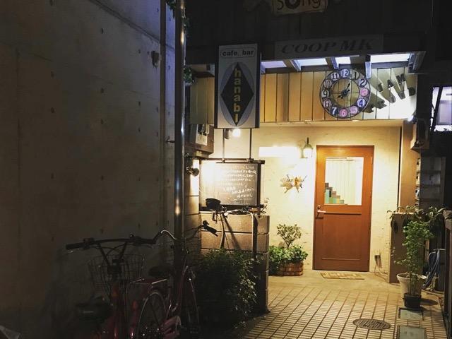 cafe&beer HANABI