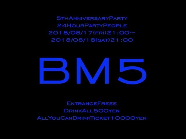 BlueMonday 5thAnniversary 24HourPartyPeople