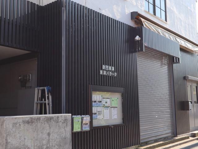 劇団東演 東演パラータ