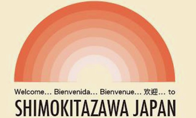 Shimokitazawa Japan 4th Anniversary Party