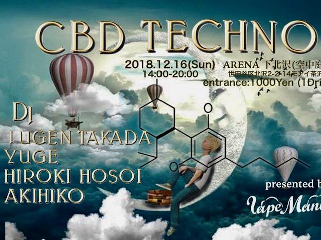 CBDTechno