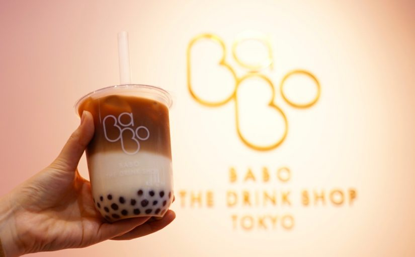 BABO THE DRINK SHOP TOKYO