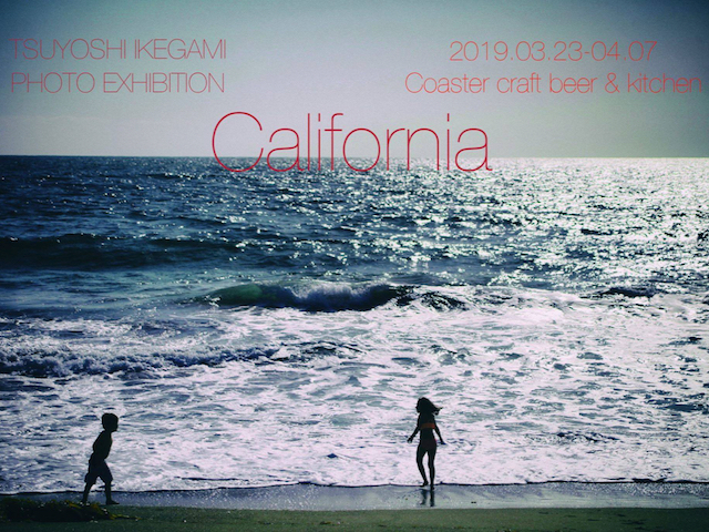California Photo Exhibition by Tsuyoshi Ikegami