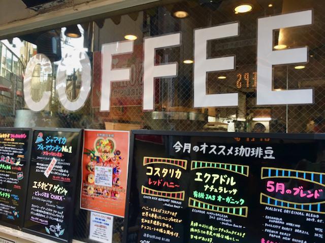 自家焙煎珈琲豆専門店、モルディブで働きませんか?
