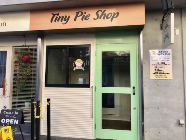 Tiny Pie Shop