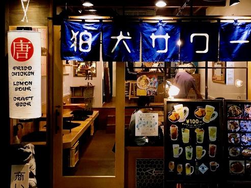 狛犬珈琲・狛犬サワー