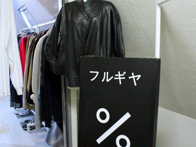 【閉店】%