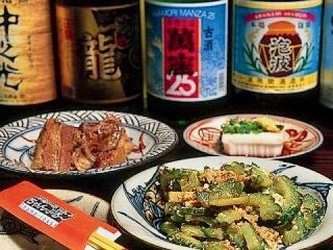 沖縄料理ちゃんぷる〜[テイクアウト]