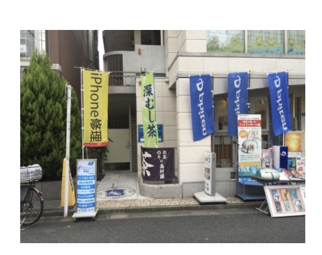 iPhone修理 ジャパン 下北沢店