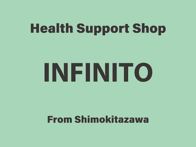 Health Support Shop INFINITO