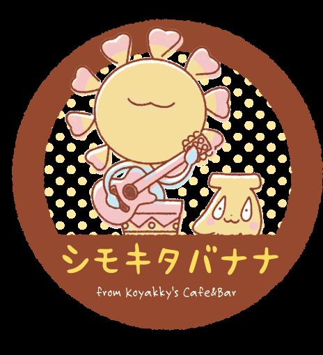 今流行りのバナナジュース屋さんでオープニングスタッフ大募集!!