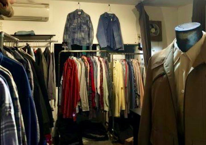 DARAM -vintage clothing-